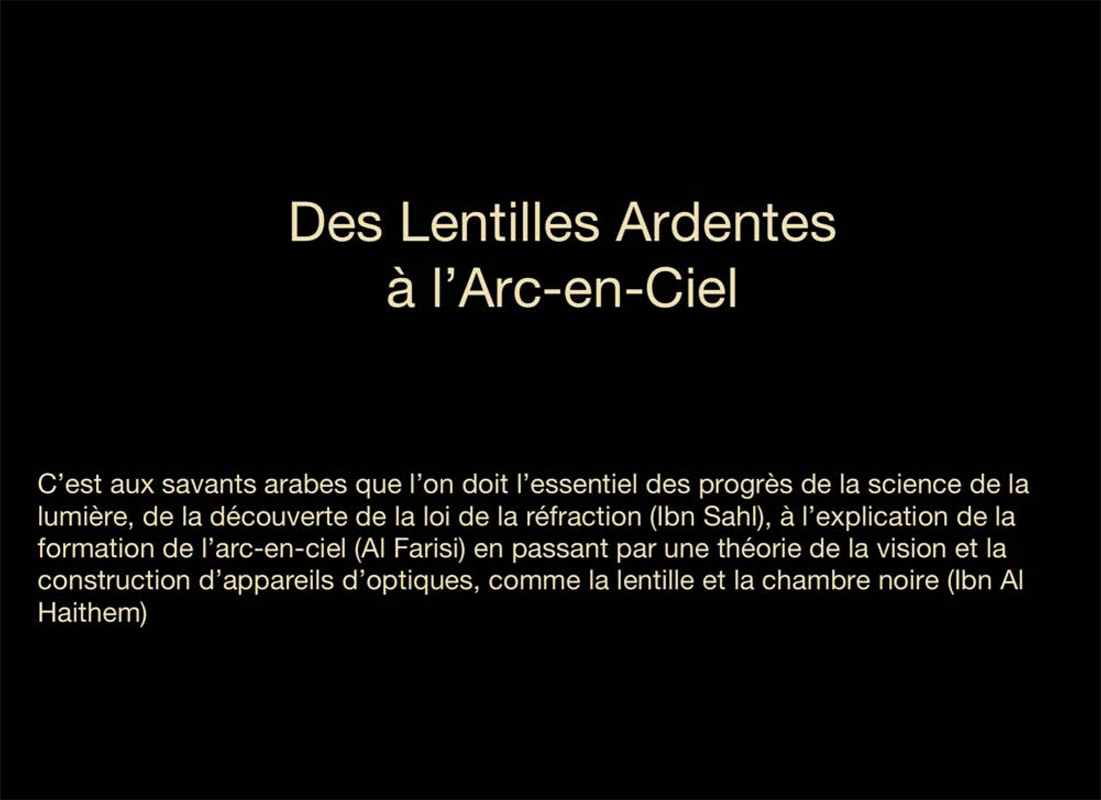 Cite-de-la-Geometrie-11